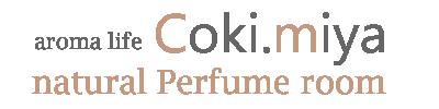 aroma life Coki.miya 〜natural Perfume room〜